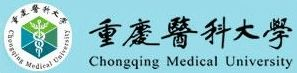 Chongqing Medical University